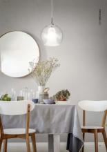 Fabas 2020年欧美室内现代简约灯设计目录-2679552_灯饰设计杂志
