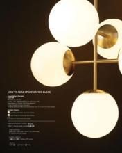 oxygen Lighting 2020年欧美室内现代创意时-2671680_灯饰设计杂志