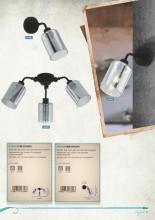 eglo 2020年欧美室内现代简约灯设计目录-2672697_灯饰设计杂志