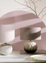 Heathfield 2020年欧美室内家居台灯及欧式-2672957_灯饰设计杂志