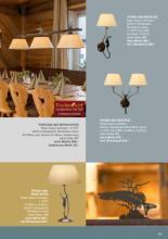 Menzel Leuchten 2020年铁艺灯饰灯具设计书-2695564_灯饰设计杂志