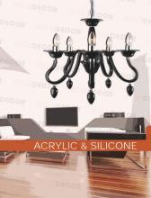 ACA 2020年欧美室内现代灯饰灯具设计目录-2707223_灯饰设计杂志