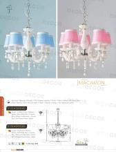 ACA 2020年欧美室内现代灯饰灯具设计目录-2707240_灯饰设计杂志