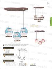 ACA 2020年欧美室内现代灯饰灯具设计目录-2707498_灯饰设计杂志