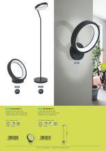 eglo 2020年欧美室内吸顶灯及简约吊灯设计-2709819_灯饰设计杂志