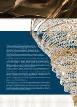 Riperlamp 2020年国外灯饰设计素材-2711823_灯饰设计杂志