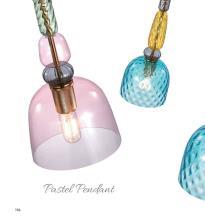 Nara 2020年欧美室内灯饰灯具设计目录-2705651_灯饰设计杂志