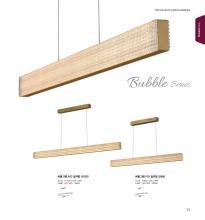 Nara 2020年欧美室内灯饰灯具设计目录-2705655_灯饰设计杂志