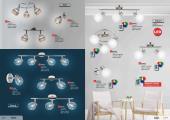 2020-2021年candellux灯灯饰目录-2778809_灯饰设计杂志