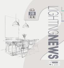 jsoftworks 2021年灯饰灯具设计素材目录-2779339_灯饰设计杂志