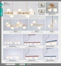 jsoftworks 2021年灯饰灯具设计素材目录-2779340_灯饰设计杂志