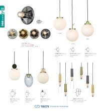 jsoftworks 2021年灯饰灯具设计素材目录-2779356_灯饰设计杂志
