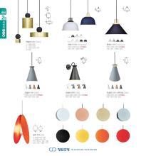 jsoftworks 2021年灯饰灯具设计素材目录-2779358_灯饰设计杂志