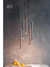 Endon lighting 2021年灯饰灯具设计书籍目-2786017_灯饰设计杂志