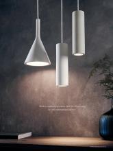 Endon lighting 2021年灯饰灯具设计书籍目-2786020_灯饰设计杂志