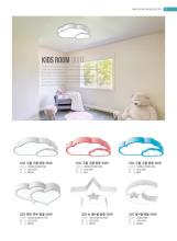 jsoftworks 2021年欧美室内吸顶灯设计画册-2809521_灯饰设计杂志