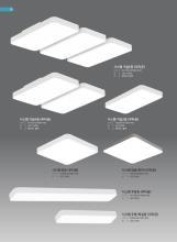 jsoftworks 2021年欧美室内吸顶灯设计画册-2809533_灯饰设计杂志