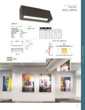 Eurofase 2021年欧美室内LED灯设计目录。-2812450_灯饰设计杂志