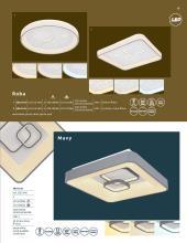 Globo 2021年现代灯饰灯具设计书籍目录-2807580_灯饰设计杂志