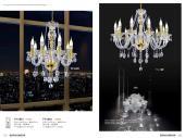 LED Decorative 2021年欧美室内灯饰灯具设-2827134_灯饰设计杂志