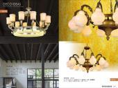 LED Decorative 2021年欧美室内灯饰灯具设-2827179_灯饰设计杂志