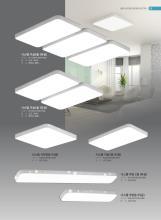 jsoftworks 2021年欧美室内吸顶灯设计目录-2830683_灯饰设计杂志