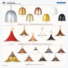 jsoftworks 2021年欧美室内简易吊灯设计目-2835979_灯饰设计杂志
