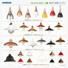 jsoftworks 2021年欧美室内简易吊灯设计目-2835984_灯饰设计杂志