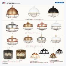 jsoftworks 2021年欧美室内简易吊灯设计目-2835829_灯饰设计杂志