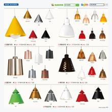 jsoftworks 2021年欧美室内简易吊灯设计目-2835832_灯饰设计杂志