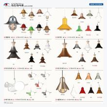 jsoftworks 2021年欧美室内简易吊灯设计目-2835833_灯饰设计杂志