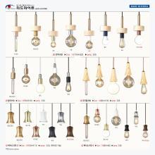 jsoftworks 2021年欧美室内简易吊灯设计目-2835835_灯饰设计杂志