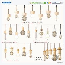 jsoftworks 2021年欧美室内简易吊灯设计目-2835836_灯饰设计杂志