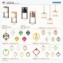 jsoftworks 2021年欧美室内简易吊灯设计目-2835840_灯饰设计杂志