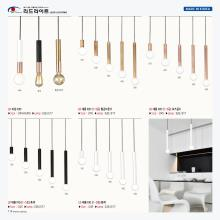 jsoftworks 2021年欧美室内简易吊灯设计目-2835844_灯饰设计杂志