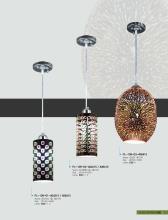 jsoftworks 2021年灯饰灯具设计素材目录-2853367_灯饰设计杂志