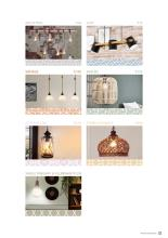 eglo 2021年欧美室内现代简约灯设计目录-2846163_灯饰设计杂志