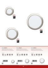 eglo 2021年欧美室内日用照明及LED灯设计目-2848487_灯饰设计杂志