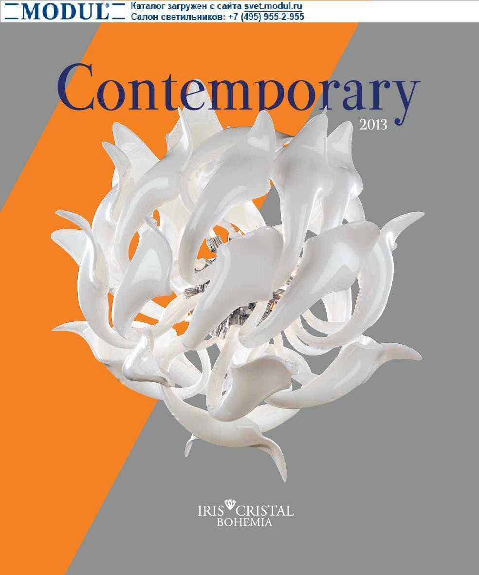 iriscristal_contemporary