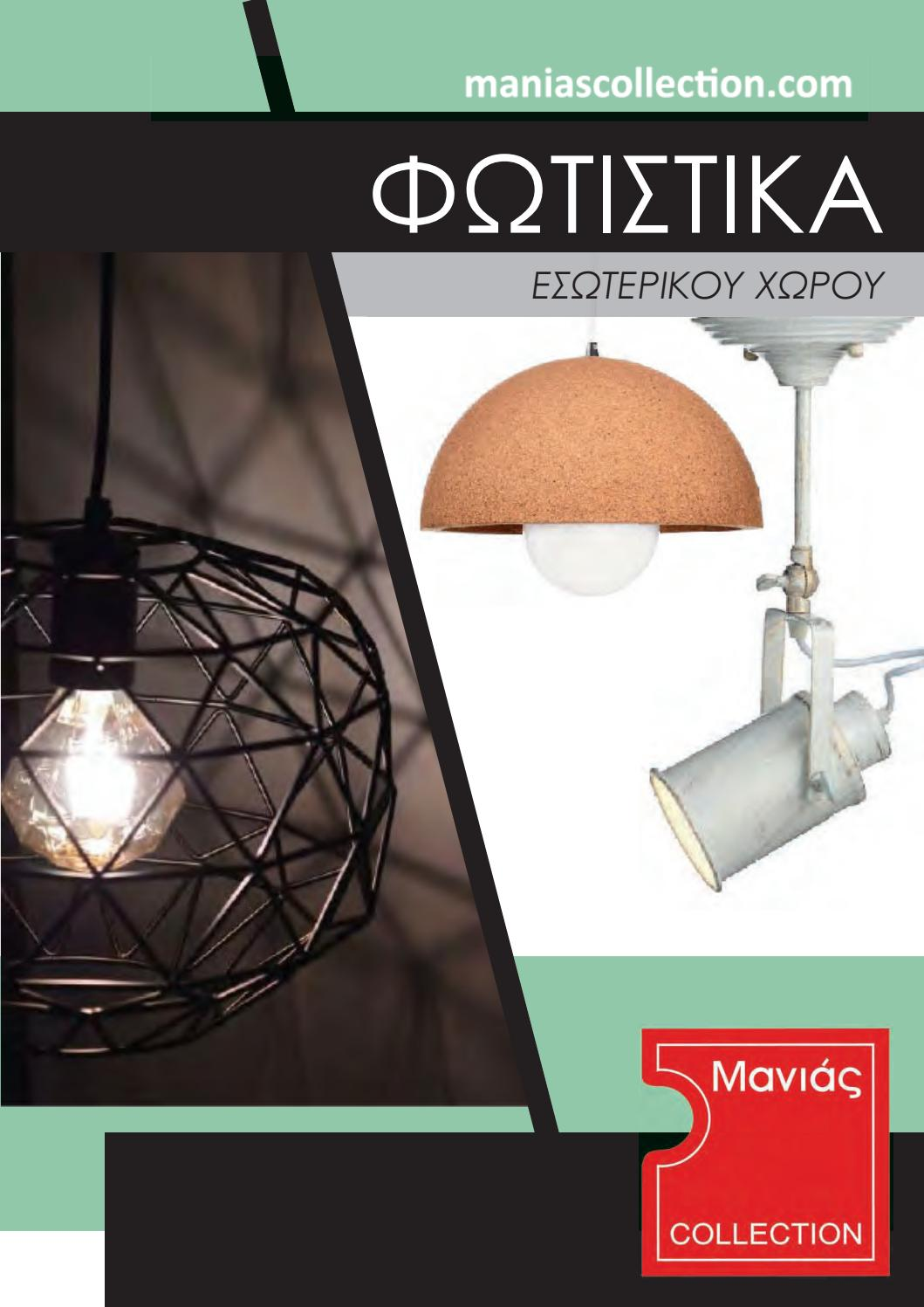 mavias lighting